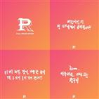 손편지,정광현,공개