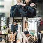 사이코,김수현,서예지,배우,포인트,오정세,문강태