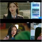 편의점,김유정,샛별,코믹,알바생