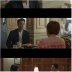 음식,김해경,환자,송승헌,해경,마음,푸드