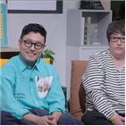 스윙키즈,강사,최태성,방구석1열,영화