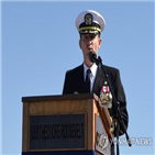 크로지어,함장,해군,길데이,복귀,승조원