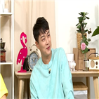 윤두준,문제아,옥탑방,먹방