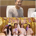 원더걸스,박진영,방송,모습,완전체