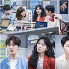 김아진,경찰서,박진성,야식남녀,강태완