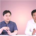 전형진,김향훈,변호사,발생,문제,기자,임원