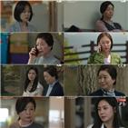 가족,엄마,김은주,김은희,모녀,둘째,이진숙,기억,사이,변화