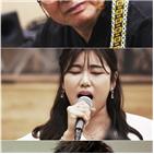 무대,송창식,음악,이상민,강승윤