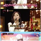 박혜원,가왕,복면가왕,노래,소찬휘,무대,극찬