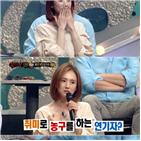 이희진,예능,물론,SBS