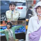 태리,한지은,캐릭터,이태리,매력,모습