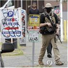 사건,총격,발생,경찰