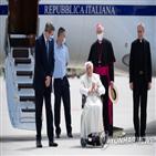 독일,베네딕토,바티칸,방문