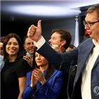 총선,이번,세르비아,출구조사,예상,대통령,코로나19
