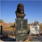 유해,홍범도,카자흐스탄,장군