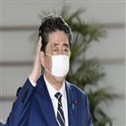 아베,총리,일본,총재