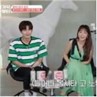 일베,SBS,방송,사용,이미지,논란,자막,노무