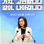 추진,확대,성남시,시민,다양,예정