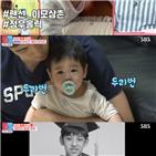 장신영,강경준,둘째,육아