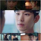 김수현,문강태,고문영,사이코,눈빛,글자