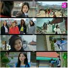 액션,꽃말,편의점,김유정,캐릭터,샛별,정샛별은,고등학생
