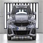 모델,BMW,온라인,판매,한정판,에디션