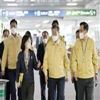이용자,전환,정규직,인천공항