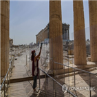 그리스,관광수익