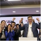 총선,선거,야권,전체,여당,세르비아