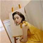추민하,사랑,캐릭터,마음,촬영,연기,작품,슬기,배우,역할