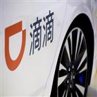 자율주행,로보택시,중국,운영,차량,서비스