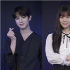 김민규,김도연,드라마,연기,비주얼,방송