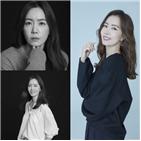 김유미,사진,매력,공개
