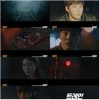 서도원,트레인,기차,예고,1화,영상