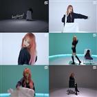 설아,커버,우주소녀,댄스,매력,영상,공개
