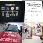 실화탐사대,사건,주윤발,제작진,교수,아들,윗집,아버지