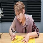 김수찬,스타책방,라이브,동화책