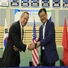 국제학교,베트남,채드윅,설립,디지털대성,글로벌,사업