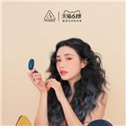 3CE,브랜드,마케팅,티몰,중국,매출