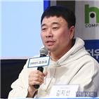 강원래,네티즌