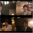 꼰대인턴,가열찬,이만식,방송,시청률,박해진,김응수