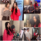 김해리,데뷔,녹음실,작곡가