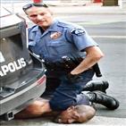 조직,과잉,경찰관,해석,경찰