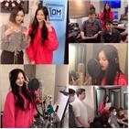 김해리,데뷔,작곡가,녹음실