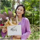 박예진,모습,지영원,영혼수선공