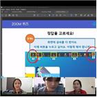 한국어,교사,교육원,수업,태국,학생,시청각