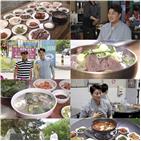 김호중,천안,칼국수,음식