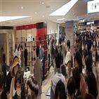 할인,행사,번호표,동행세일,명품,행사장,판매,고객,백화점,매출