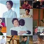 포차,월주,귀반장,전생,운명,한풀이,배우,행동