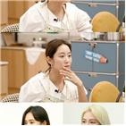 전혜빈,스토,공개,남편,이야기